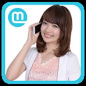 恋愛や悩みを電話で相談!通話アプリMossy(モッシー)