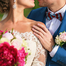 Wedding photographer Margarita Kirilina (kirilinacom). Photo of 16.09.2016