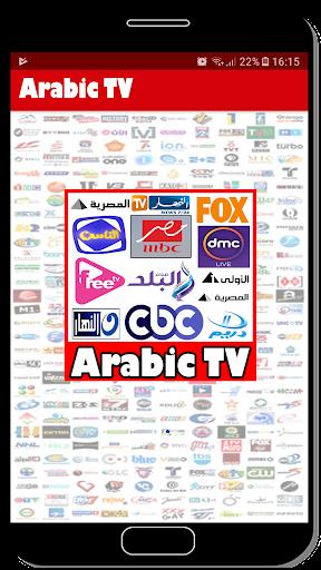 TV Arab live : Direct and Replay screenshot 1
