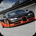Parking Bugatti - Veyron Speed Car Simulator APK