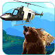 Helicopter Shooting Simulation: Sniper Hunting 3D (game)
