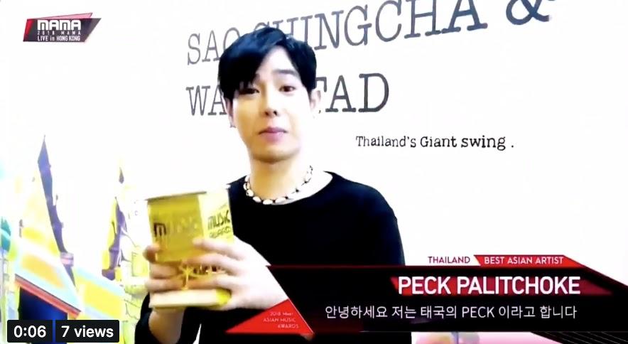 2018 best asian artist thailand