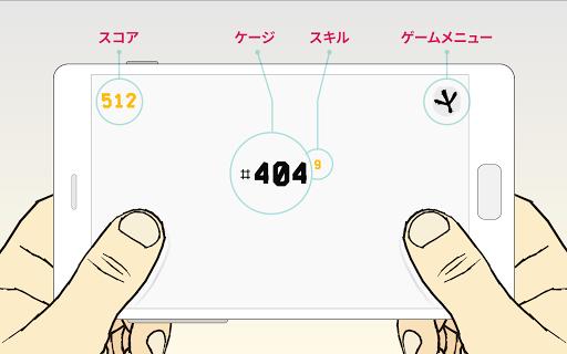 街機必備免費app推薦|ケージ線上免付費app下載|3C達人阿輝的APP