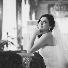 Wedding photographer Mila Stasyulevich (MilaStas). Photo of 13.02.2015