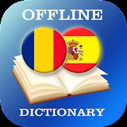 Romanian-Spanish Dictionary