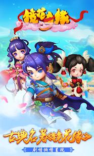 鏡花奇緣-戀愛養成:大型3D動作RPG手機網絡遊戲 - náhled