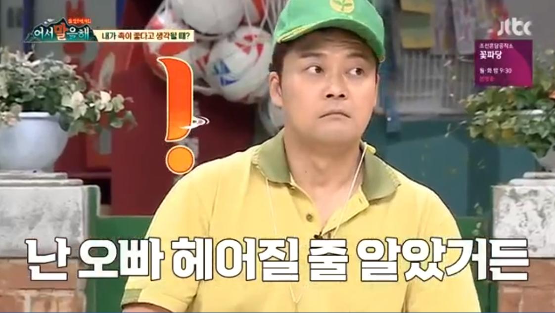 hyunmoo5