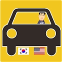 Korean Driver License Written