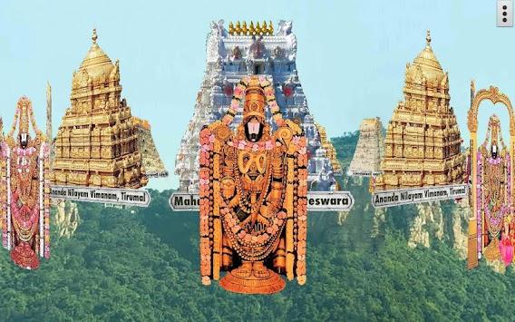 4D Tirupati Balaji Sri Venkateswara Live Wallpaper Poster