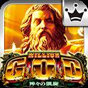 [王国]ミリオンゴッド-神々の凱旋- icon