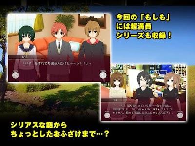 LTLサイドストーリー vol.5 screenshot 15