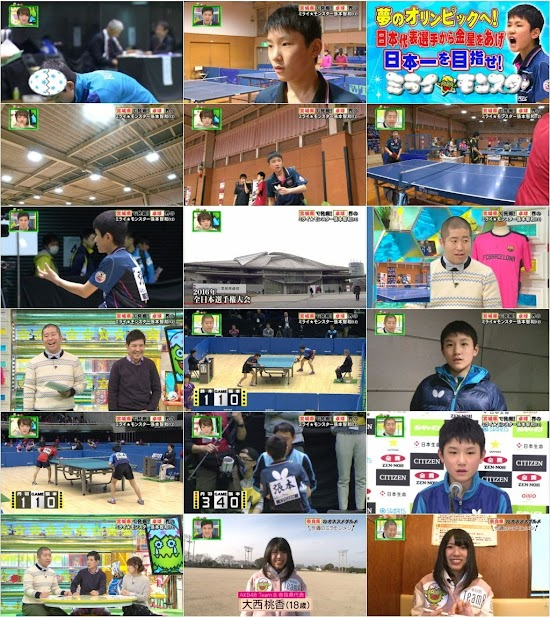 (TV-Variety)(720p) AKB48G Nogizaka46 – Some TV Show Collection 160228 160229 160301 160302
