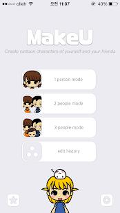 MakeU II (Cute Avatar Maker) screenshot