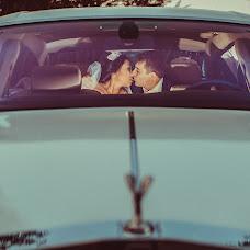 Wedding photographer Bogdan Nesvet (bogdannesvet). Photo of 10.10.2016