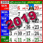 Urdu/Islamic calendar 2019