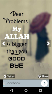Islamic quotes hd wallpapers apps on google play screenshot image thecheapjerseys Choice Image