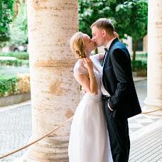 Wedding photographer Maksim Parker (MaximParker). Photo of 06.04.2017
