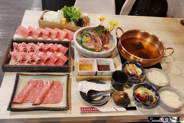 錦悅町涮涮鍋承襲日本料理職人的精神,提供的海鮮幾乎都是生食等級,A5等級的和牛,質量極佳的牛肉和溫體豬肉 鼓山區美食 鍋物