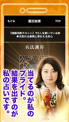 新橋名物【元祖行列占い】あきのさくらのおすすめ画像5