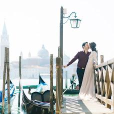 Wedding photographer Ulyana Rudich (UlianaRudich). Photo of 19.06.2017