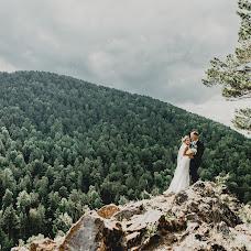 Wedding photographer Darya Vyvodnova (dariavyvodnova). Photo of 28.05.2019