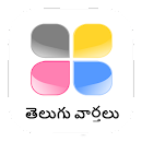 Telugu Newspapers Daily v 1.1