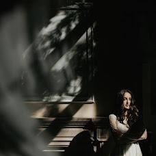 Wedding photographer Igor Gerasimchuk (rockferret). Photo of 19.09.2017