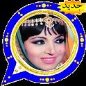 وتس سميرا ا ب بلس الذهبي الاورق icon