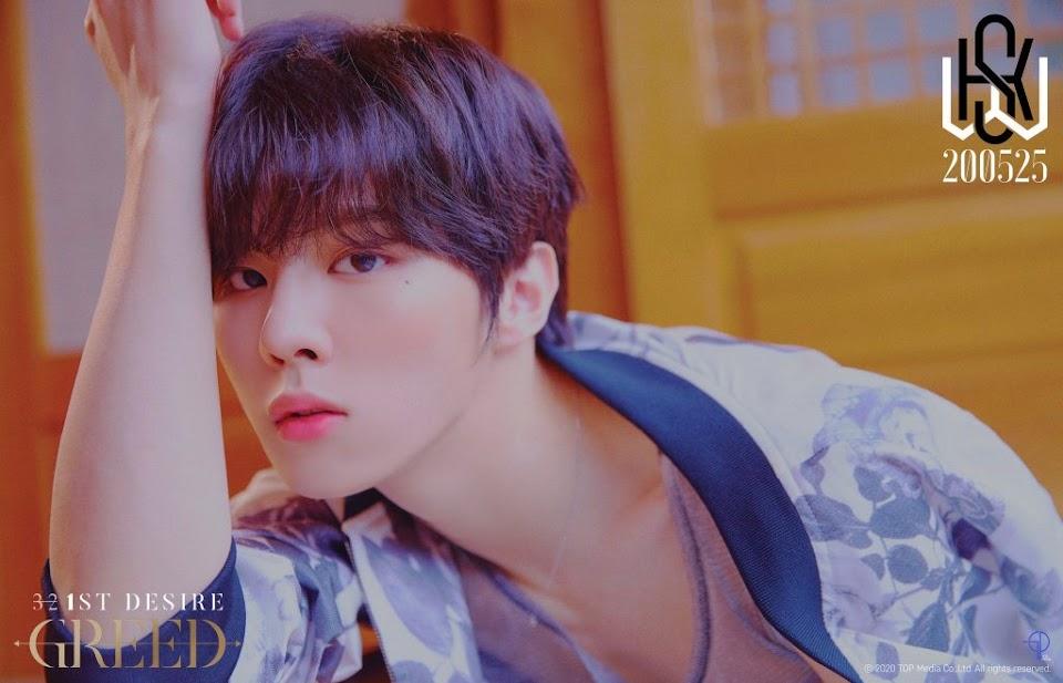 kim-woo-seok_hellokpop_greed-2-1024x658