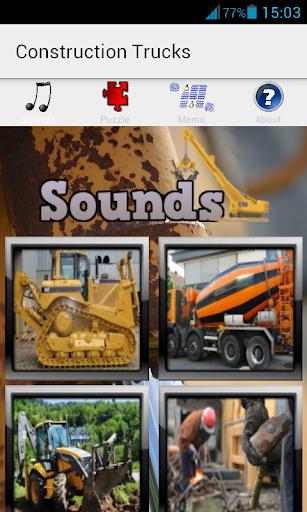 玩免費益智APP|下載子供建設トラックゲーム app不用錢|硬是要APP