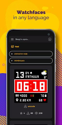 AmazFaces screenshot 5