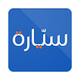 Syarah - Saudi Cars marketplace apk