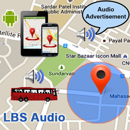 Bonrix GPS Audio Broadcast Sys