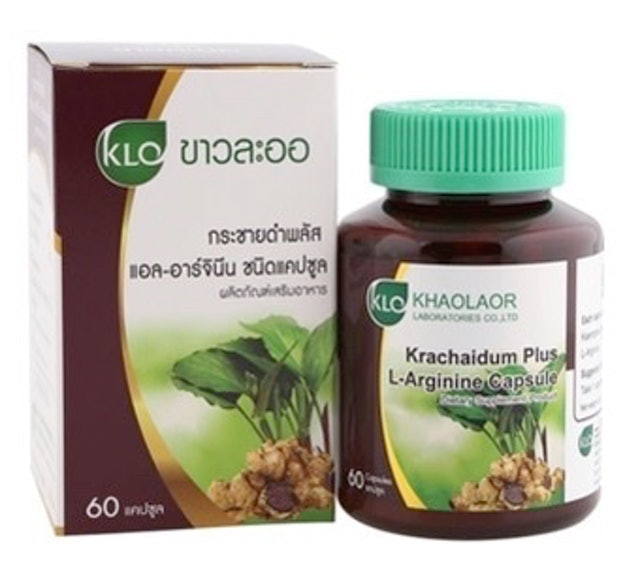 5. Khaolaor กระชายดำพลัสแอล-อาร์จินีน