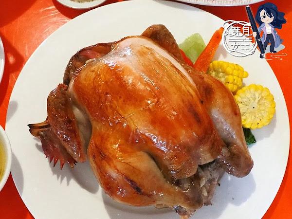 番社 古早雞、家常菜