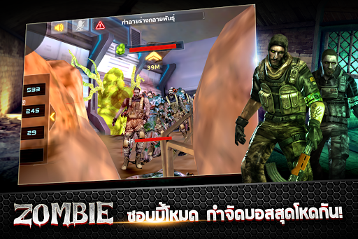 CF-CrossFire: Legends u0e40u0e01u0e21u0e2au0e4cu0e22u0e34u0e07u0e1bu0e37u0e19 FPS 1.0.21.21 screenshots 16