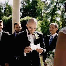 Wedding photographer Anna Glazkova (Anna-Glazkova). Photo of 20.11.2016