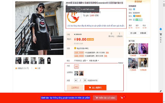 Ohp.com.vn Order Tool