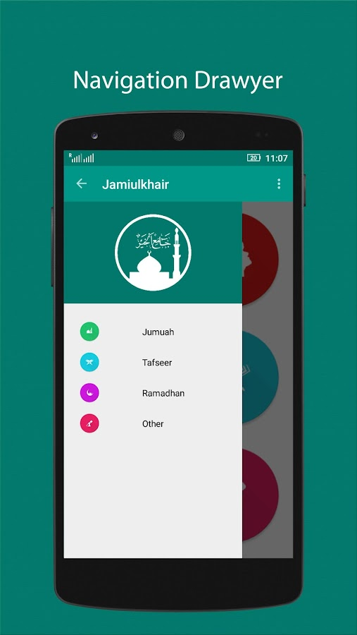 Jamiulkhair- screenshot