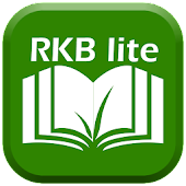 RKB lite - Growth