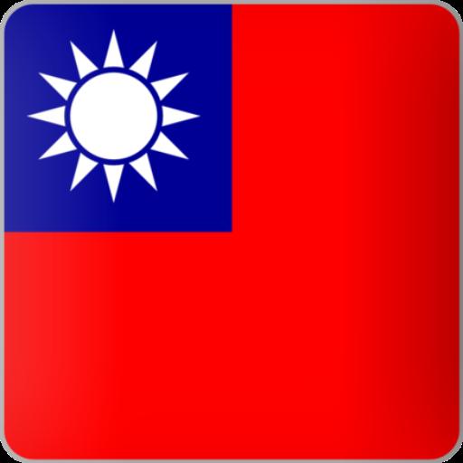 台湾新闻 新聞 App LOGO-APP開箱王