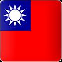 Taiwan News icon