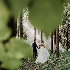 Wedding photographer Lyubov Lyupina (iamlyuba). Photo of 18.06.2018