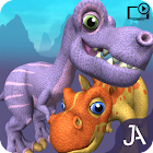 Jurassic Dino Kids: Evolution icon