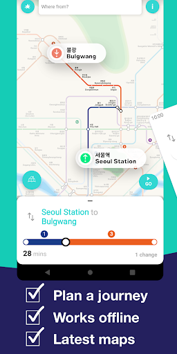 Seoul Metro Subway Map and Route Planner screenshot 3