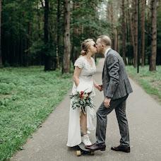 Wedding photographer Evgeniy Kirilenko (Clio). Photo of 02.11.2018