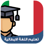 learn italy language easily