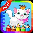Cute Cat Coloring Game 2018 APK