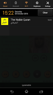 Quran mp3 - Maher Almouaykeli- screenshot thumbnail