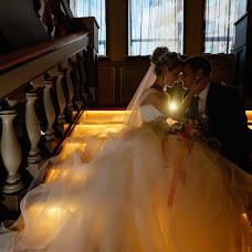 Wedding photographer Marina Grudinina (MarNik). Photo of 24.10.2018